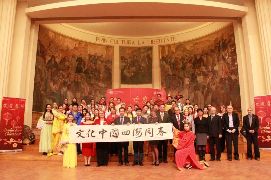 Festivalul Anului Nou Chinezesc
